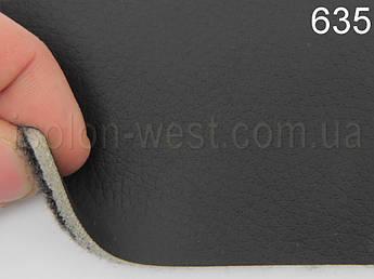 Авто кожзам черный матовый на поролоне и войлоке 4 мм. 635