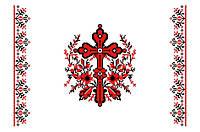 Великодній накидка на рушниковом полотні (100% бавовна) для вишивки хрестом. Розмір 33 х 50 см.