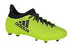 Футбольные бутсы Adidas X 17.3 FG S82366  (Оригинал), фото 6