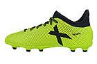Футбольные бутсы Adidas X 17.3 FG S82366  (Оригинал), фото 3
