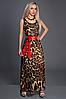 Шифоновый сарафан с леопардовым принтом