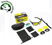 Очки спортивные солнцезащитные,велоочки, ROLLBAR в футляре , 3 сменные линзы, polirazed TY-6938