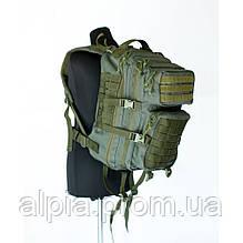 Тактический рюкзак Tramp Squad coyote TRP-041 35 л