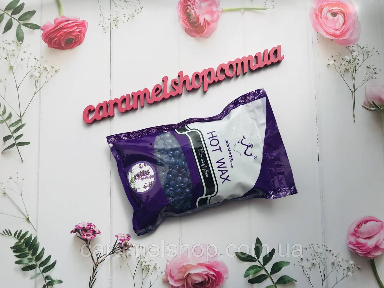 Воск пленочный низкотемпературный Konsung Hot Wax в гранулах лаванда, 300 г