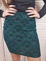 РАСПРОДАЖА! Юбка из блестящей ткани с узором на резинке, фото 1