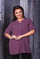 Женская блузка 56, 58, 60, 62рр софт-котон. Сиреневая в мелкую Клетку, фото 1