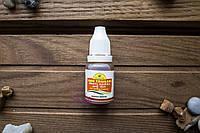 Масло для носа Ану, Anu Thailam, 10 мл - лечение насморка