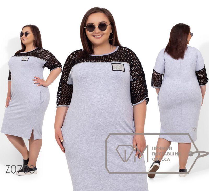 Женское платье большого размера, 4 цвета,56-58,60-62