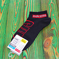 702ce083d3685 Носки Supreme в Украине. Сравнить цены, купить потребительские ...
