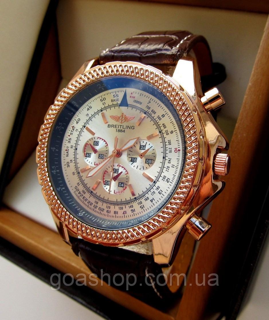 Купить часы которые останавливают время versus часы купить ремешок для часов