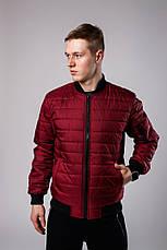 Мужская синтепоновая куртка/бомбер 4 цвета в наличии, фото 2