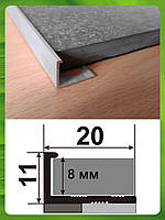 Торцевой профиль на плитку до 8 мм. АП 10 L-2.7 м.