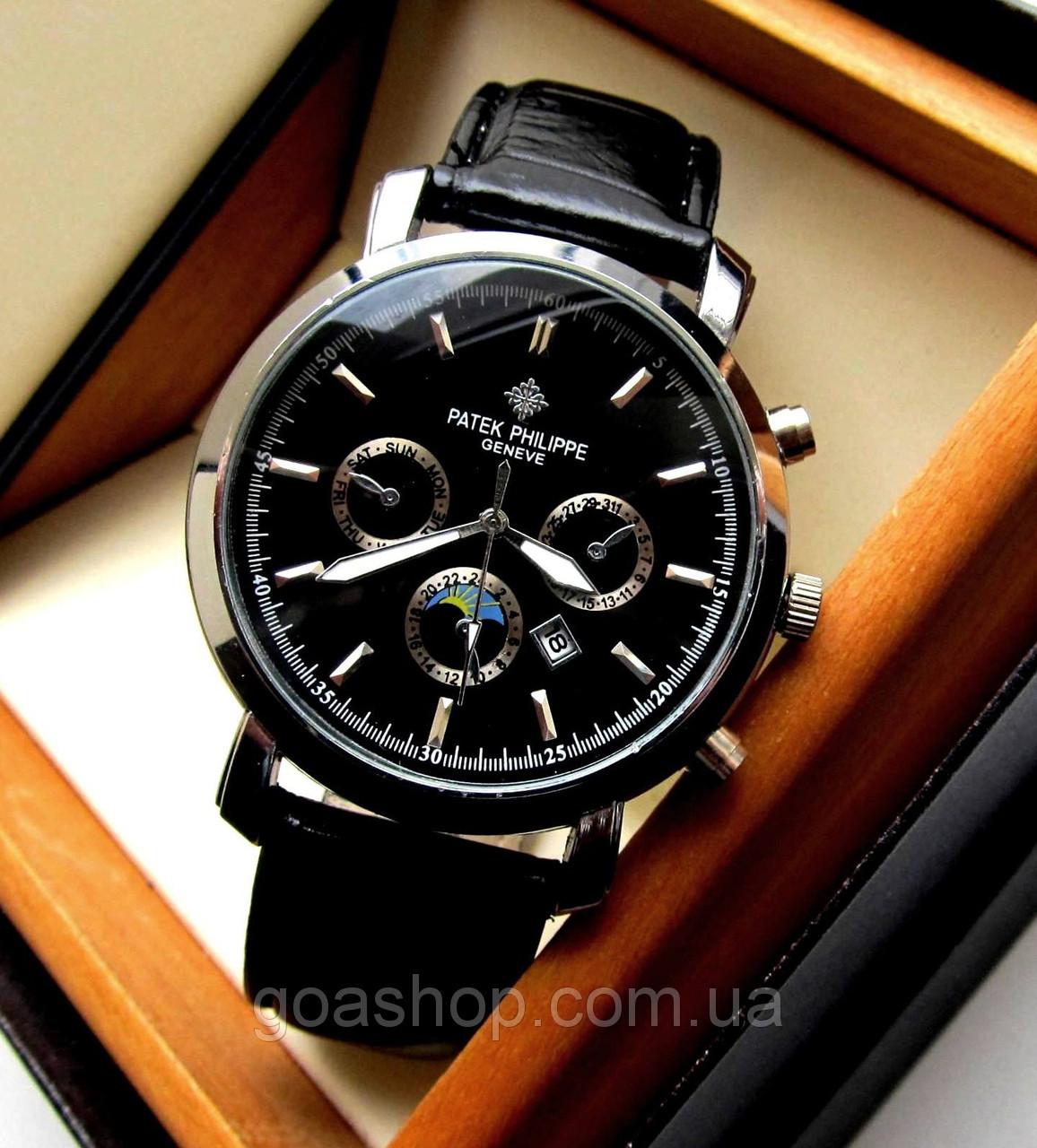 Часы патек филип купить реплику командирские часы купить владивосток