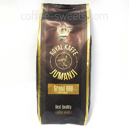 Кофе зерновой Jumanji Royal Kaffe Grand Oro 1kg, фото 2