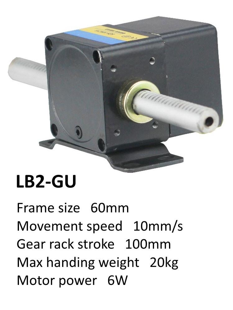 Моторедуктор линейный LB(F)2-GU100K-5S-3 для механизма подвижного колосника
