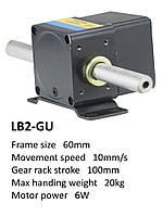 Моторедуктор линейный LB(F)2-GU100K-5S-3 для механизма подвижного колосника, фото 1