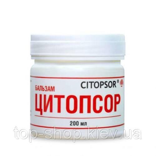 Мазь Цитопсор 200 гр