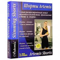 Шорты для похудения Artemis (Артемис)