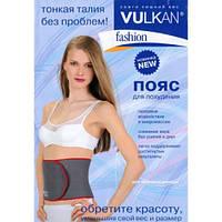 Пояс для похудения Vulkan Fashion