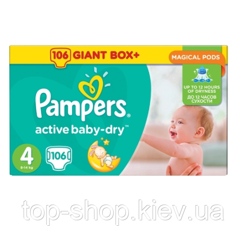 Подгузники Pampers Active Baby-Dry Maxi 4 (8-14 кг) 106 шт