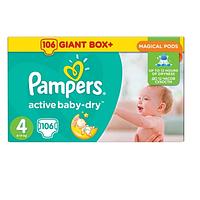 Подгузники Pampers Active Baby-Dry Maxi 4 (8-14 кг) 106 шт