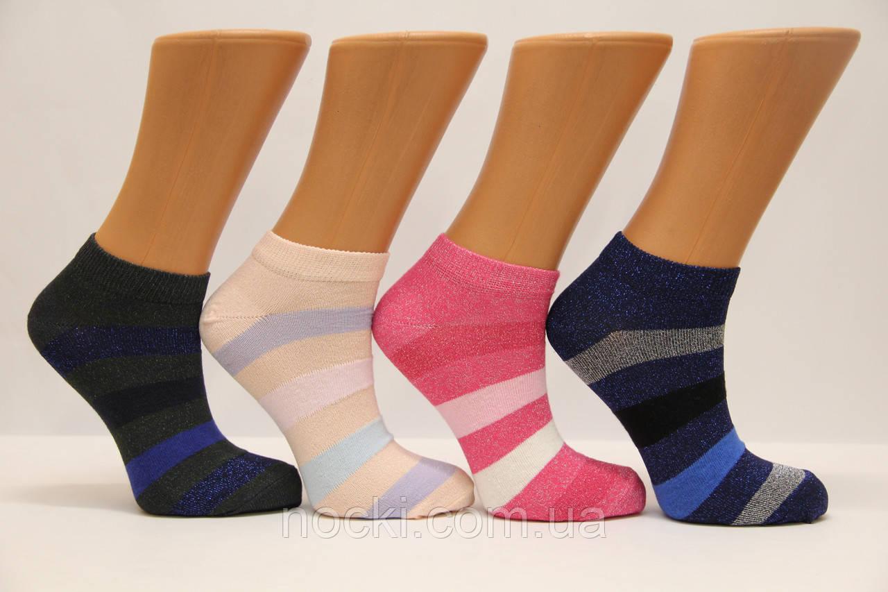 Женские носки короткие с люрексовой полоской КАРДЕШЛЕР