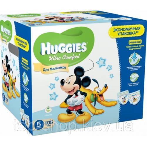 Подгузники Huggies Ultra Comfort 5 Disney Box (для мальчиков) 105 шт