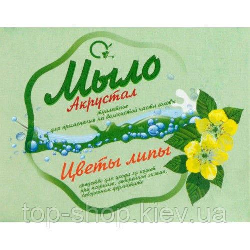 Мыло Акрустал «Цветы липы» 100 г