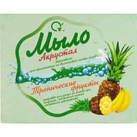 Мыло Акрустал «Тропические фрукты» 100 г