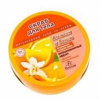 """Скраб для тела """"Апельсин и ваниль"""" 200 мл. (Флоресан)"""