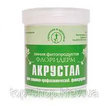 Крем Акрустал 65 мл от псориаза