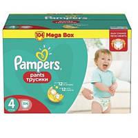 Подгузники-трусики Pampers Pants Maxi 4 (9-14 кг) Mega Pack 104 шт (Памперсы), фото 1