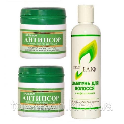 Набор №9 Мазь Антипсор повишенная концентрация 50 мл, шампунь или гель нафталановый Елиф