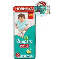 Подгузники-трусики Pampers Pants Extra large 16+ кг, Джамбо 44 шт (Памперсы), фото 1