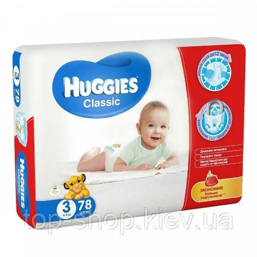 Подгузники Huggies Classic 3 (4-9 кг) MEGA PACK 78 шт