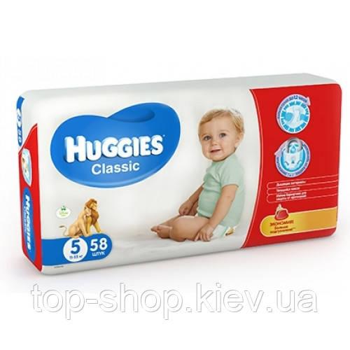 Подгузники Huggies Classic 5 (11-25 кг) MEGA PACK 58 шт