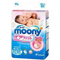 Подгузники Moony для новорожденных NB (0-5 кг) RS 90 шт (Муни)
