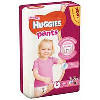 Подгузники-трусики Huggies Pants для девочек 5 (12-17 кг), Mega Pack 44 шт