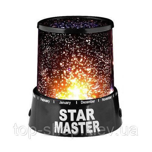 Светильник ночник Звёздное небо Star Master (Стар Мастер)
