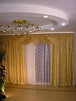 Шторы для гостиной Диана 4м
