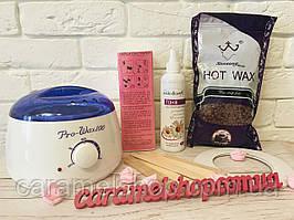 Стартовый набор для депиляции горячим воском Konsung 500 г Silk&Soft № 1