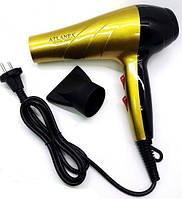 Фен для укладки волос c насадками 2600w Atlanfa AT-6706, фото 1