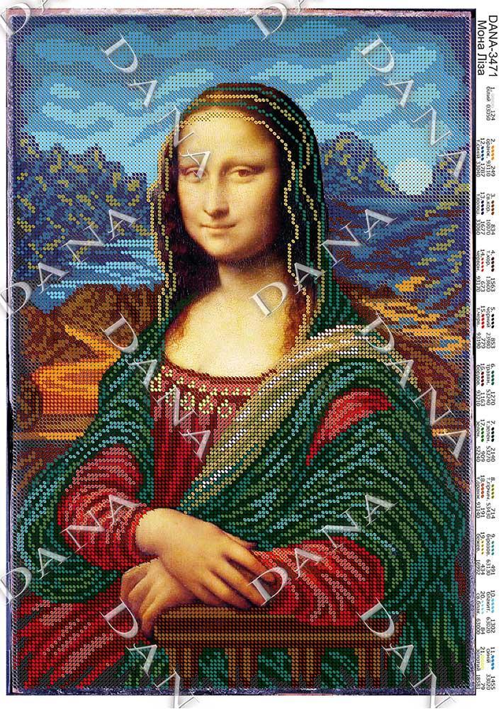 """А3 формат """"Мона Лиза"""""""