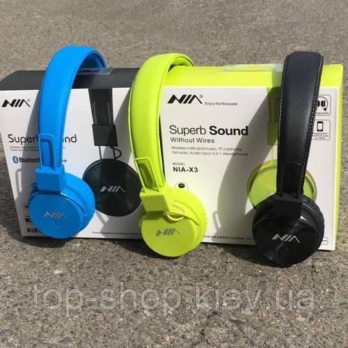 Беспроводные Bluetooth наушники NIA X3