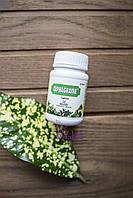 Цефагрейн, Сефагрейн, Cephagraine, 40 табл. - аллергия, головные боли, синуситы