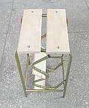 Табурет-лестница 325х325 мм. высота 640 мм., фото 4