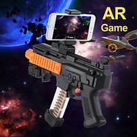 Пистолет виртуальной реальности Ar Game Gun (мини-пулемёт), фото 1