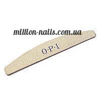 Пилка для ногтей OPI  полукруг 120/150, серая