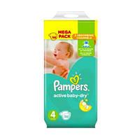 Подгузники Pampers Active Baby-Dry Maxi 4 (8-14 кг) 132 шт (Памперсы), фото 1