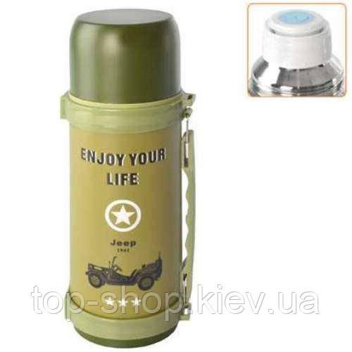Термос вакуумный High Vacuum Travel Pot 1200 мл Enjoy your life